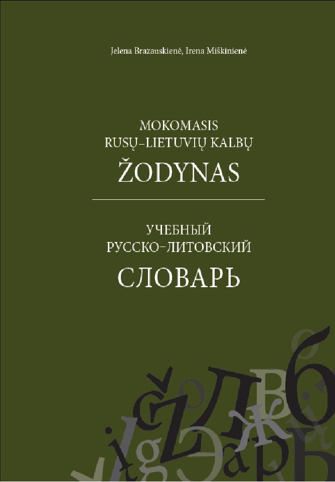 book what men